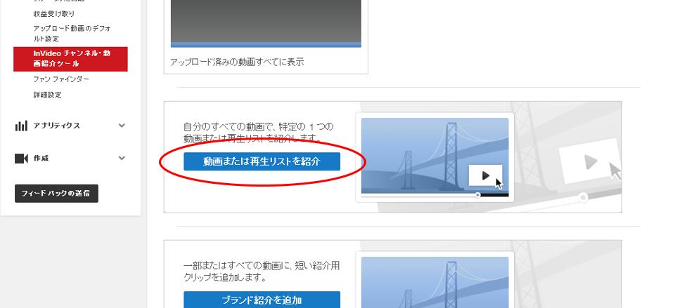 douga_syokai1