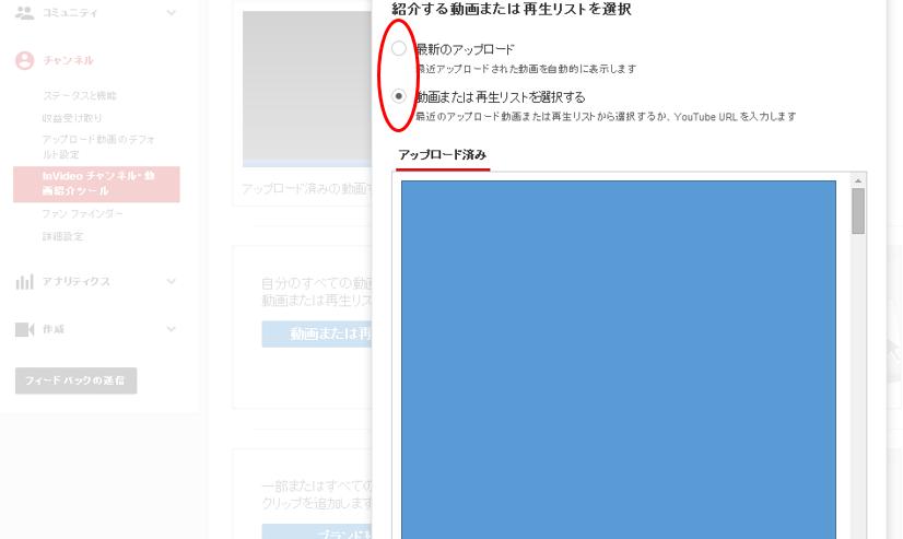douga_syokai2