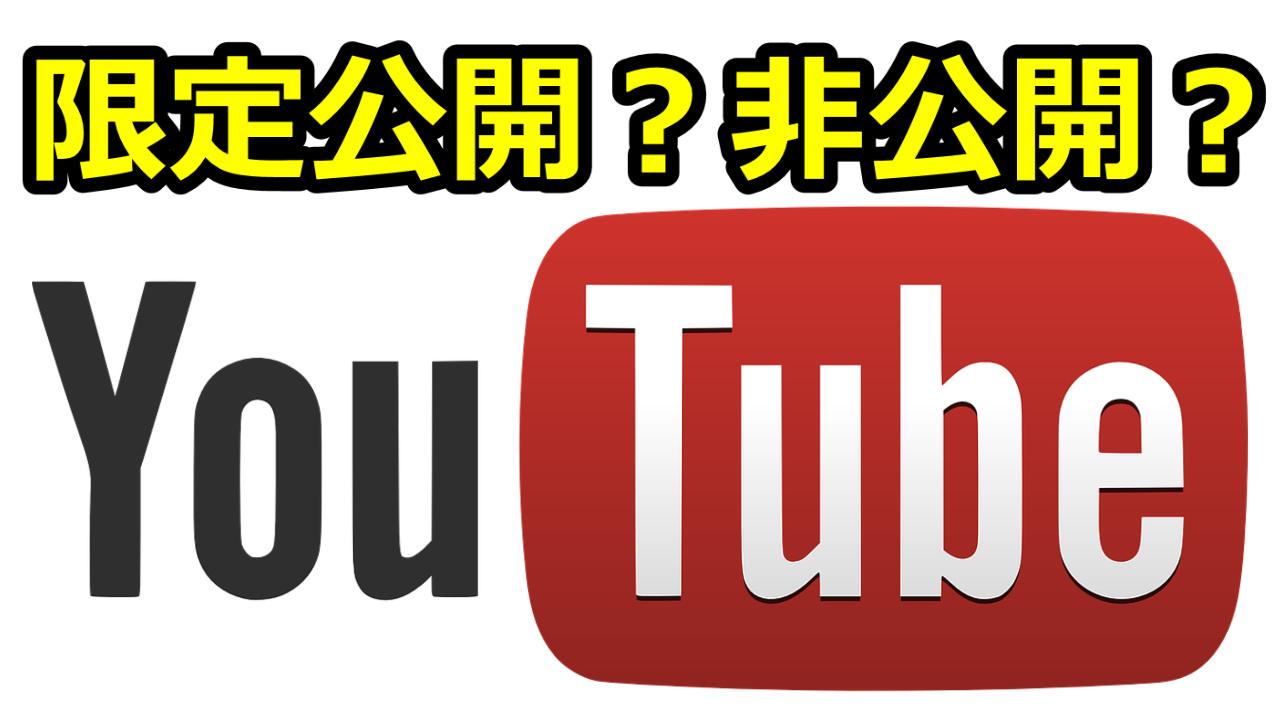誰 youtube 評価 から 高 コメント やっちゃダメ!登録者が増えないYouTubeチャンネルの5つの特徴