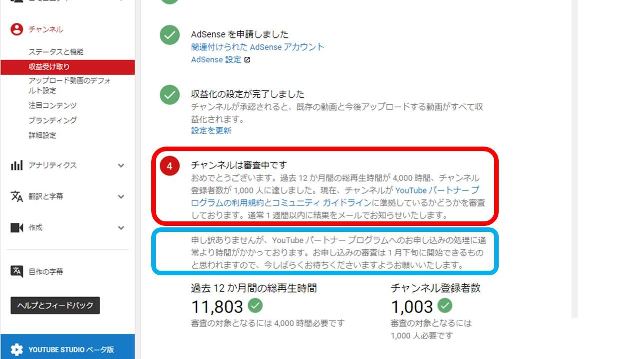化 youtube 収益 【YouTube】1週間で収益化条件、1ヶ月で月収30万円を達成した戦略