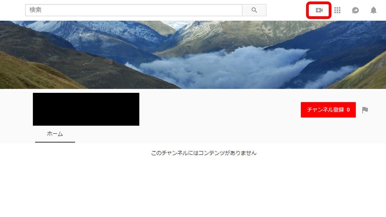 YouTube アップロードボタン