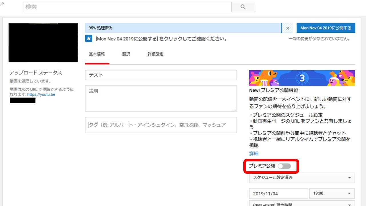 気ままに youtube