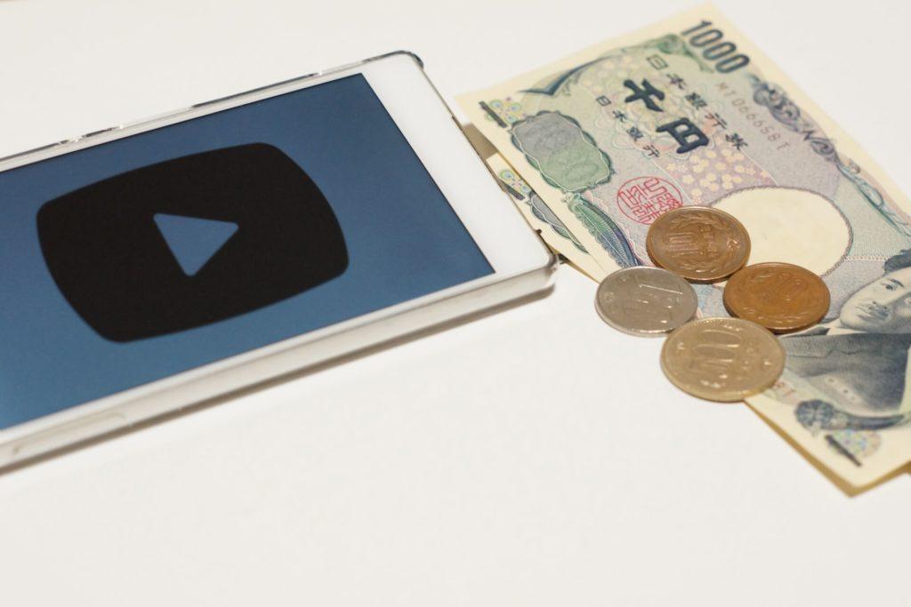 YouTubeの広告収入